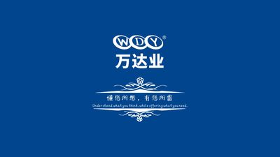 चीन Foshan Wandaye Machinery Equipment Co.,Ltd
